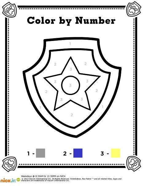 Paw Patrol Escudo Para Colorear Resultado De Imagen Para Escudos De